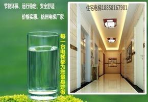 住宅电梯、1000kg住宅电梯