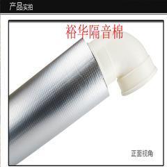 河南欧诺下水管隔音棉110(管径)