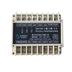 工业级MODBUS转5路4-20mA转换器 RS485接口