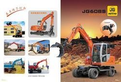 全新小型轮式挖掘机/液压轮式小型挖掘机