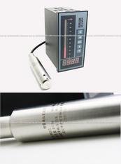 深井水位显示装置 地下水位测量仪 温泉地热水位监测传感仪器