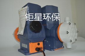 普罗名特机械隔膜泵 废水处理加药泵