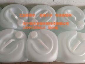 供应梧州工业蒸馏水-梧州叉车电池蒸馏水