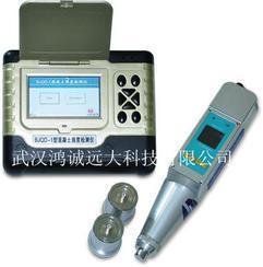 多功能混凝土强度检测仪外接一体式数显回弹仪