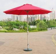 侧立伞、户外侧立伞、户外伞庭院伞,遮阳伞,太阳伞,香蕉伞