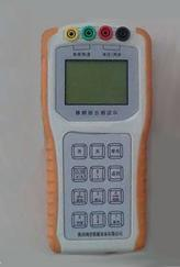 鐵路信號移頻測試儀陜西鴻信鐵路設備有限公司