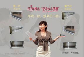 杨浦双冲水不锈钢小便槽尿槽小便池BXG131B
