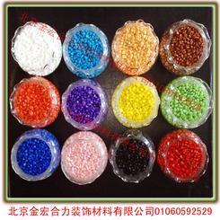 染色彩石生产厂家