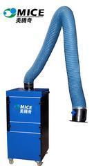 美腾奇MIGY-110焊烟净化器