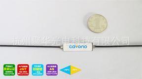 光纤光栅应变计(复合材料式)、混凝土、应变传感器