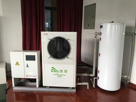 二氧化碳热泵90度以上高温热水机