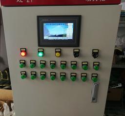 供应煤场洒水喷淋自动控制柜XMBZ煤场喷淋自控系统