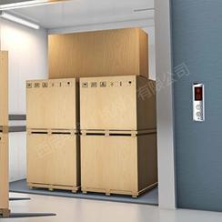 纳河货运电梯厂家报价,2吨人货电梯多少钱,西尼货梯价格