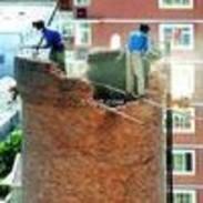 专业砖砌烟囱拆除/拆烟筒公司/砖混烟囱人工拆除