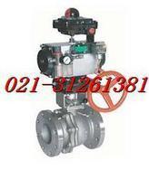 ZSHO型气动球阀(采用GT型气动执行器)|不锈钢球阀|不锈钢气动球阀