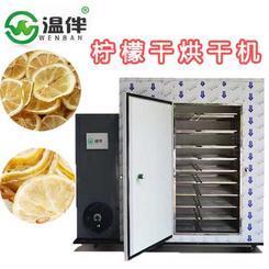 全国供应KHG-02柠檬干烘干机 新款烘干除湿一体化  价格实惠