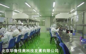 华鲁佳奥电子洁净厂房的设计
