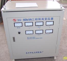 三相隔离变压器 SG-60KVA