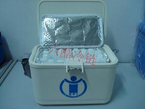 取血箱,采血箱,运血箱,血液运输箱