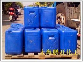 供应四羟甲基硫酸磷