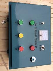 DKX-G-10A/DKX-G-20A挂壁式控制箱