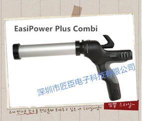 轨道交通施胶专用便携式电动胶枪