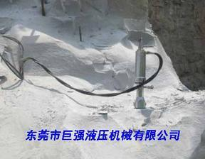 液压破裂器是砂岩采石场荒料开采中必不可少的设备