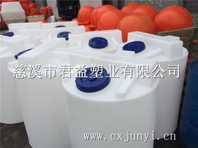 ��拌桶500L;MC-500L加�桶