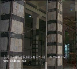 广州|东莞|深圳增大截面加固法都有哪些构造要求?13826900253