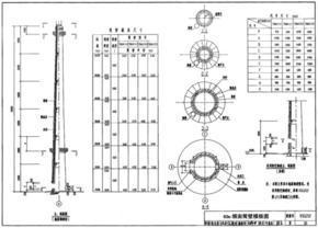 04G211砖烟囱图集|55m砖烟囱新建