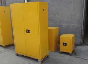 工厂化学品柜