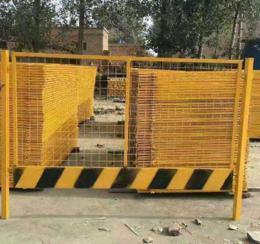 基坑临边专用防护栏A高青基坑临边专用防护栏产地