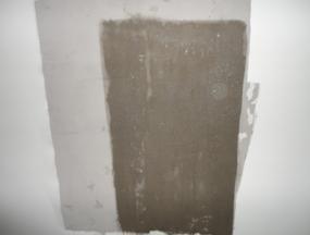 墙面硬化/抹灰砂浆起粉