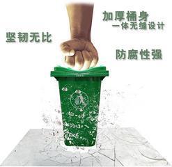 甘肃庆阳240升塑料垃圾桶厂家批发,带轮手推式可上挂车的分类果皮箱
