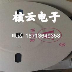 灯饰UL热缩管,E203950防水带胶热缩管