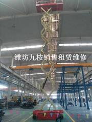 潍坊维修租赁升降车机寿光昌邑乐升降平台
