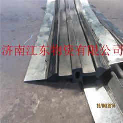 钢边橡胶止水带、钢边橡胶复合止水带、中埋式钢边橡胶止水带 举报