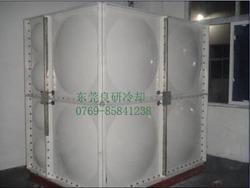 组合式水箱