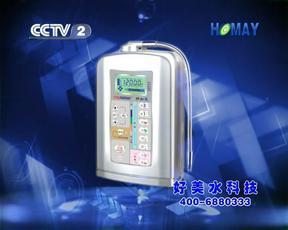 CCTV上榜品牌电解水机