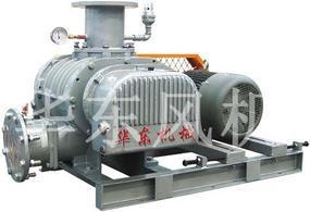 抽料抽气专用负压鼓风机罗茨真空泵罗茨泵