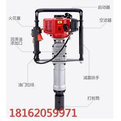 手持式内燃防汛小型打桩机 小型手提汽油立柱打桩机