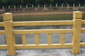 景观混凝土仿木栏杆