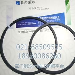 比澤爾壓縮機能調活塞環/油封環/間隙墊圈
