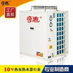 美的格力同款商用空气能热水器空气源热泵