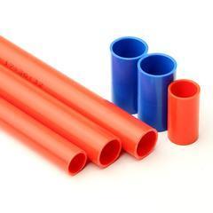 PVC-U红色线管