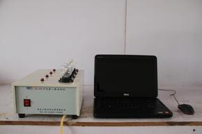 上海金矿分析仪器