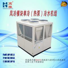 風冷熱泵(帶熱回收)冷熱水機組KRCRS-50AD