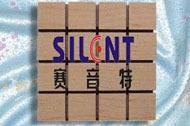 赛音特木质方格装饰吸声板|纤维吸音板|吸音材料|吸声板|吸音板|声学材料