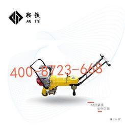 工务器材|内燃螺丝机|如何使用|扳手|地铁助手