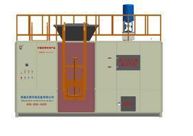 農村生活垃圾處理設備-甲山牌有機固體廢物磁化降解爐